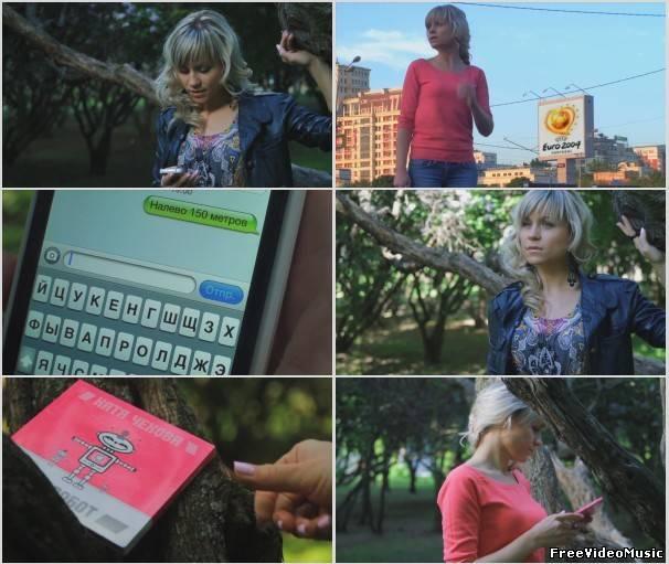 Катя Чехова - Я Посылаю Код (2011) HD 720i