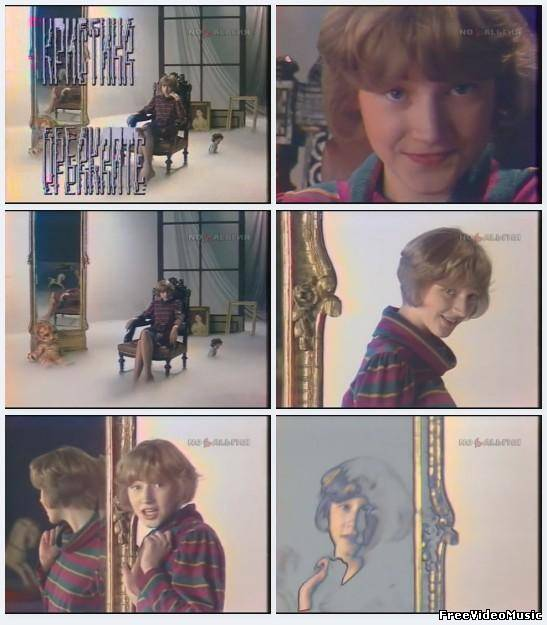 Кристина Орбакайте - Пусть говорят (1985)