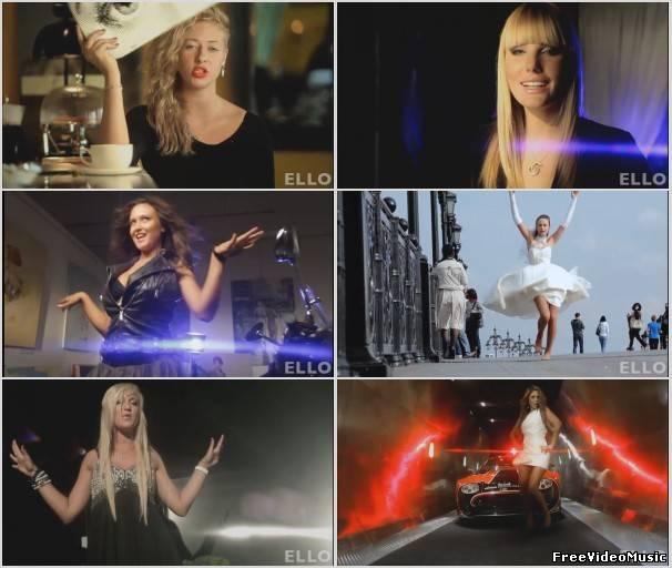 Ирсон Кудикова - Я сделаю все как ты хочешь (2011) HD 720p