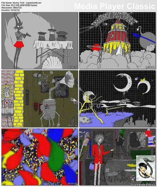 Мумий Тролль - Лепесточки (2011) HD 1080p