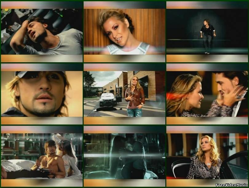 Дима Билан Feat. Anastacia - Safety (Official Remix) 2010