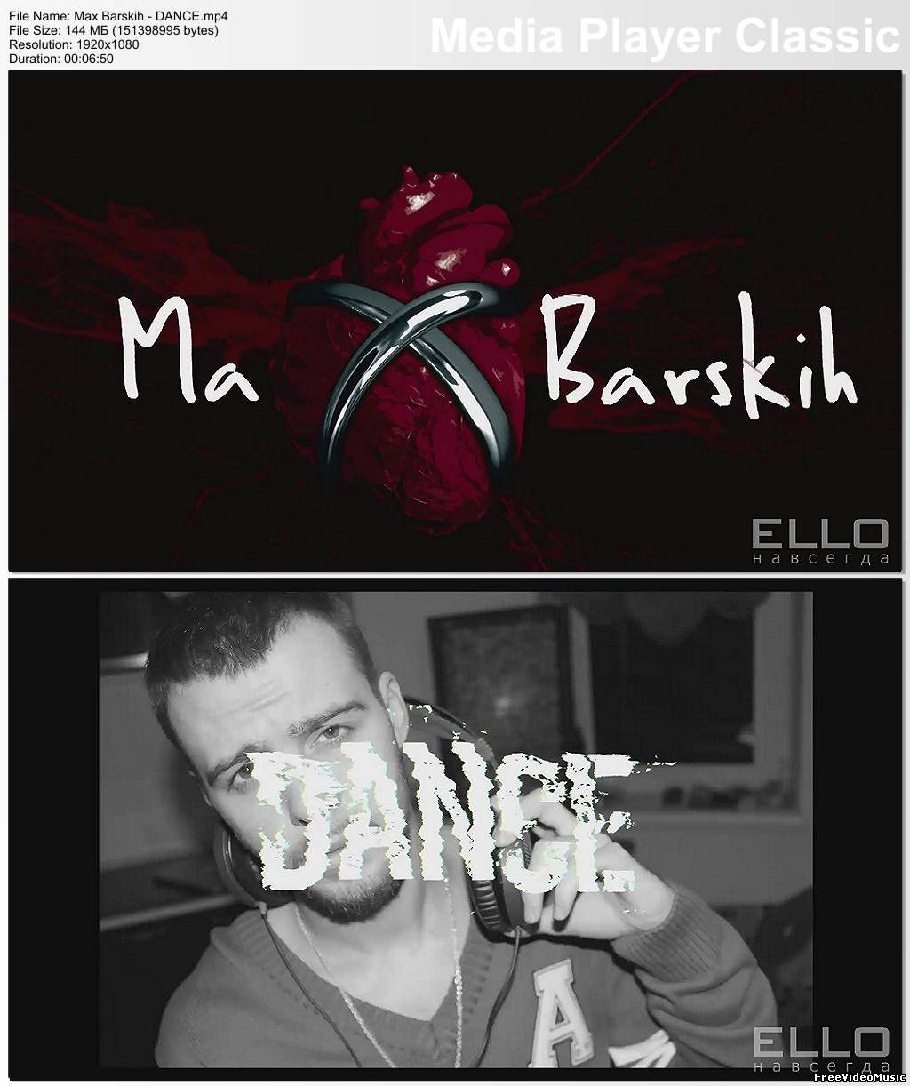 Max Barskih - DANCE (2011, HD)