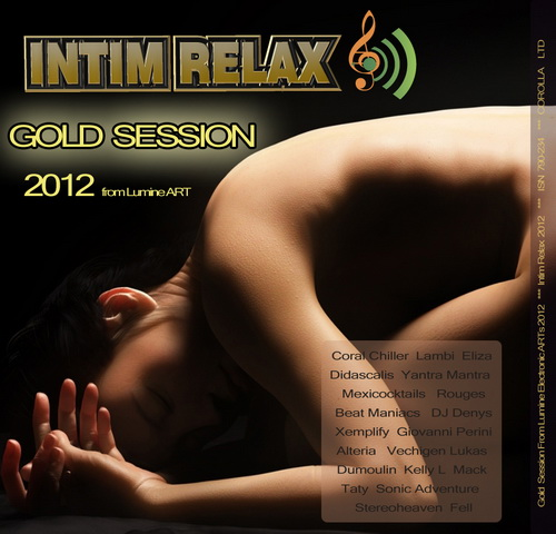 Session Golld Intim Relax (2012)