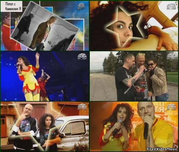 разочаровавшиеся жизни закачать музыку потап и настя все песни собрано эксклюзивное русское