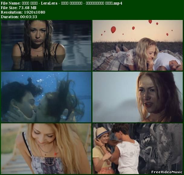 lera-feat-bezopasniy-seks