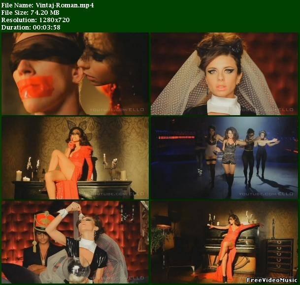 Винтаж - Роман (2010) HD 720p