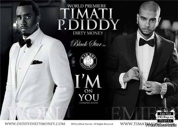 Текст песни Тимати feat. P. Diddy - I'm On You
