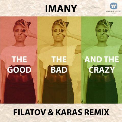 Текст и перевод песни Imany – The Good, The Bad & The Crazy
